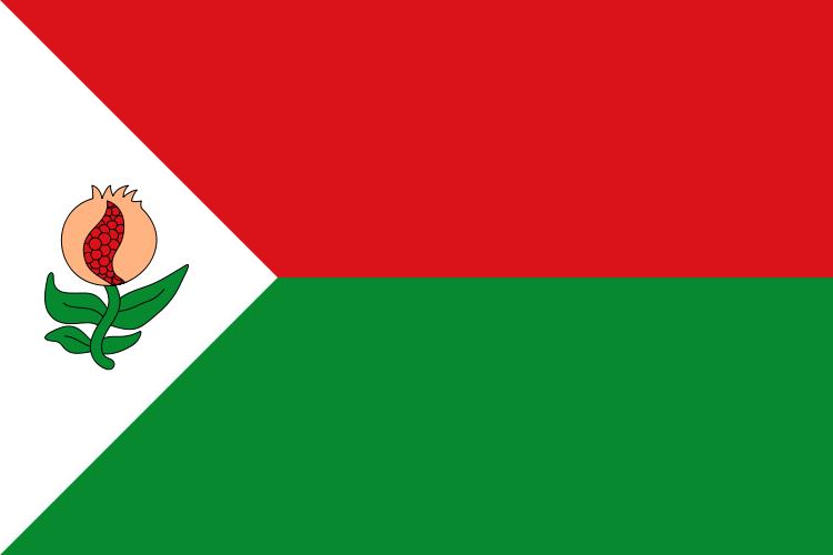 codigo postal provincia granada: